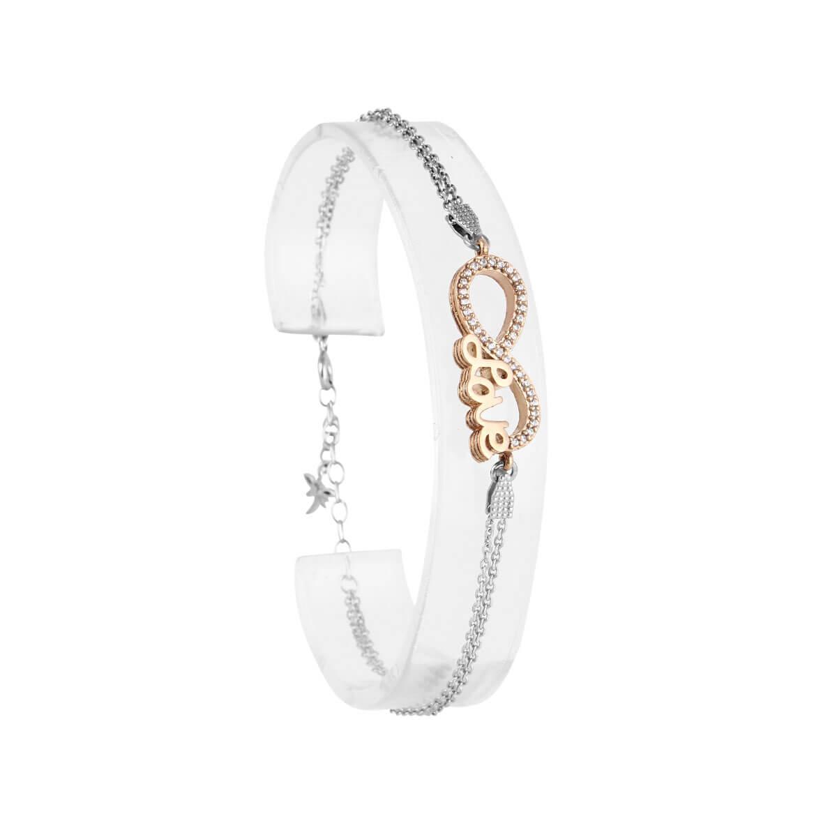 خرید دستبند نقره زنانه مدل بینهایت