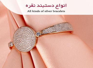 انواع دستبند نقره